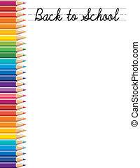 השקע, בית ספר