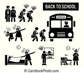 השקע, school.