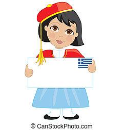 יווני, ילדה, חתום