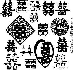 כפיל, סיני, אושר