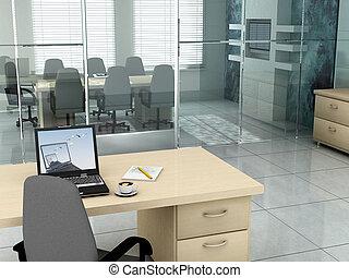 משרד, בוקר