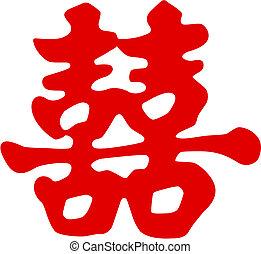 סמל, סיני, אושר
