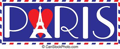 פריז, אהוב