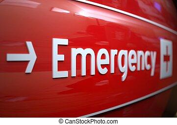hospital., חתום, חירום
